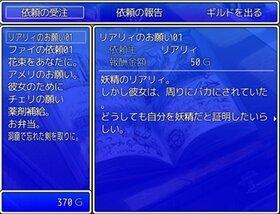 アドベンチャーライフ(AdventureLife) Game Screen Shot2