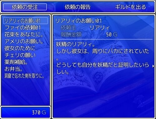 アドベンチャーライフ(AdventureLife) Game Screen Shot2