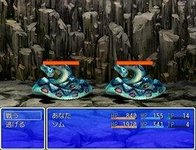 アドベンチャーライフ(AdventureLife) Game Screen Shot3