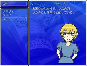 アドベンチャーライフ(AdventureLife) Game Screen Shot5