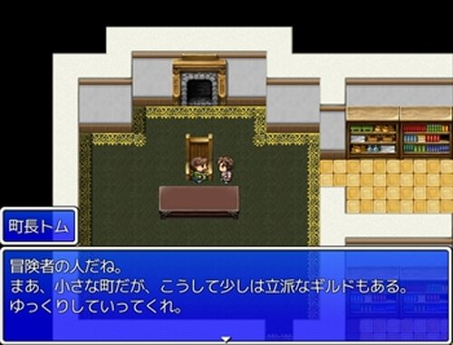 アドベンチャーライフ(AdventureLife) Game Screen Shots