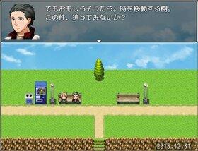 トキノキ Game Screen Shot2