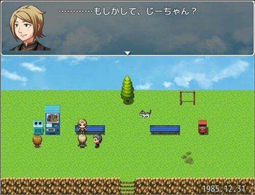 トキノキ Game Screen Shot3