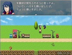 トキノキ Game Screen Shot4