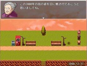 トキノキ Game Screen Shot5