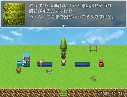 トキノキ Game Screen Shots