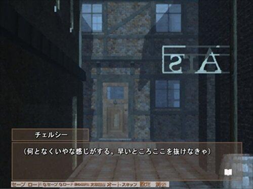 闇夜の男と街娘 Game Screen Shot2