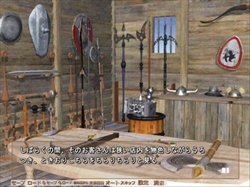 闇夜の男と街娘 Game Screen Shot3