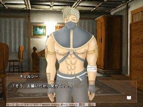 闇夜の男と街娘 Game Screen Shot4