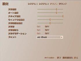 闇夜の男と街娘 Game Screen Shot5