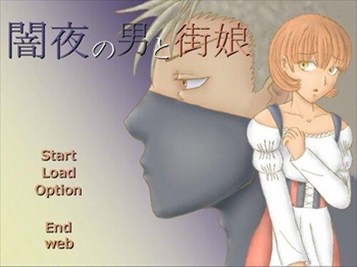 闇夜の男と街娘 Game Screen Shots