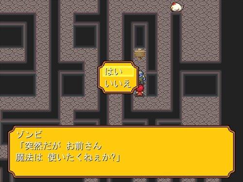 火守の探検物語 エフィと迷宮 Game Screen Shot1