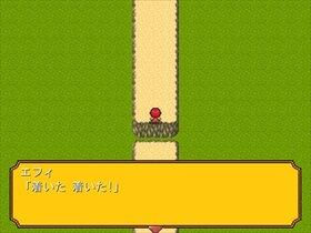 火守の探検物語 エフィと迷宮 Game Screen Shot3