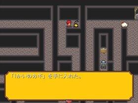 火守の探検物語 エフィと迷宮 Game Screen Shot4