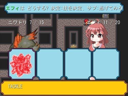 火守の探検物語 エフィと迷宮 Game Screen Shot5