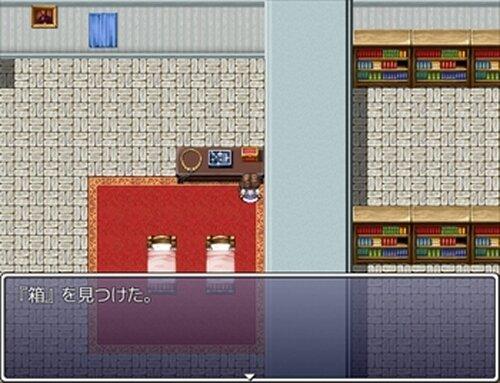 箱の中のエルピス Game Screen Shot4