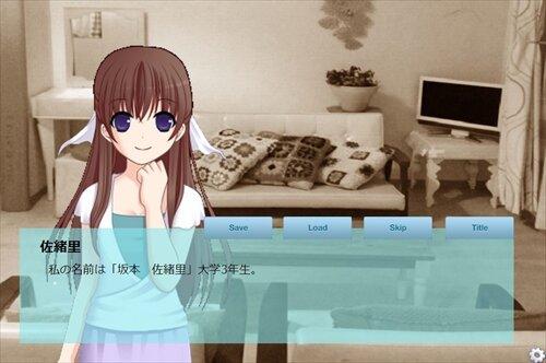 ハッピーエンドは君に Game Screen Shot1