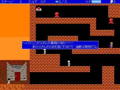 イルスと魔剣~Another Sides~ Game Screen Shot1