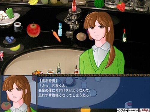 スイートレインと片付け屋 Game Screen Shot2