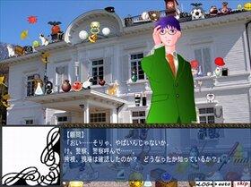 スイートレインと片付け屋 Game Screen Shot5