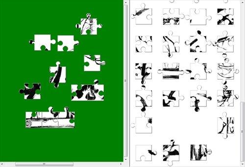 でんじぐ Game Screen Shot1
