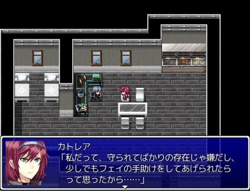 カトレアの花は散らぬ Game Screen Shot