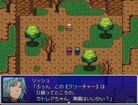 カトレアの花は散らぬ Game Screen Shot4