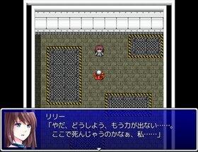 カトレアの花は散らぬ Game Screen Shot5