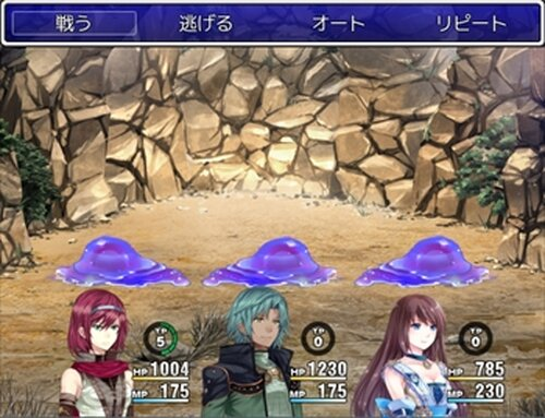 カトレアの花は散らぬ Game Screen Shots