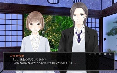 サンクコストバイアス Game Screen Shot3