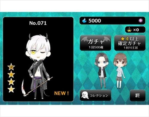 サンクコストバイアス Game Screen Shots