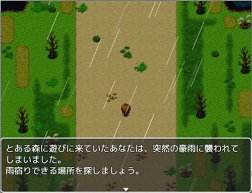 怪音館 Game Screen Shot2