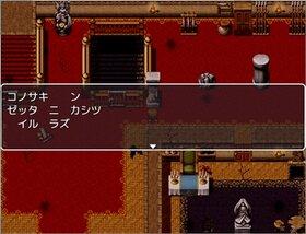 怪音館 Game Screen Shot3