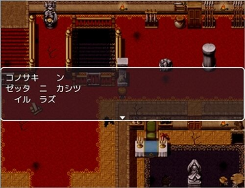 怪音館 Game Screen Shot3