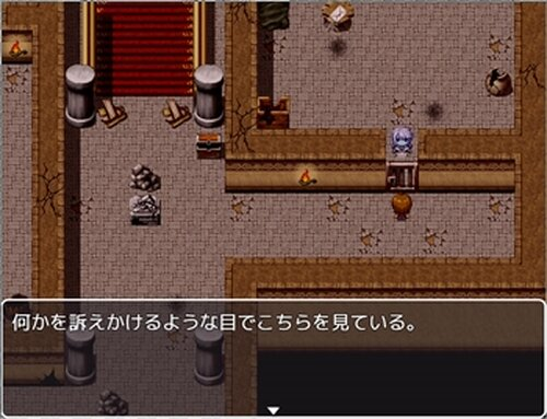 怪音館 Game Screen Shot5