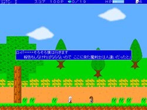 イルスと魔剣~Another Sides~ Game Screen Shots