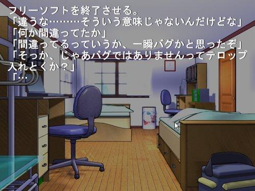 フリーソフト制作過程 Game Screen Shot1