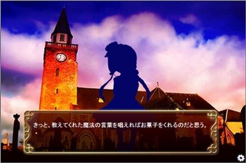 三番街ハロウィン Game Screen Shot2
