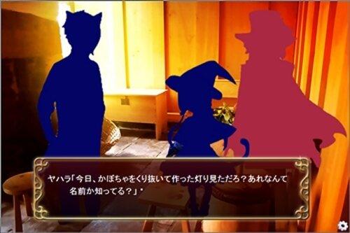 三番街ハロウィン Game Screen Shot5