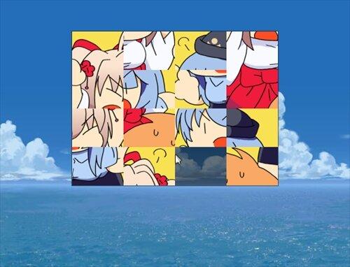 パズルの勇者 Game Screen Shot1