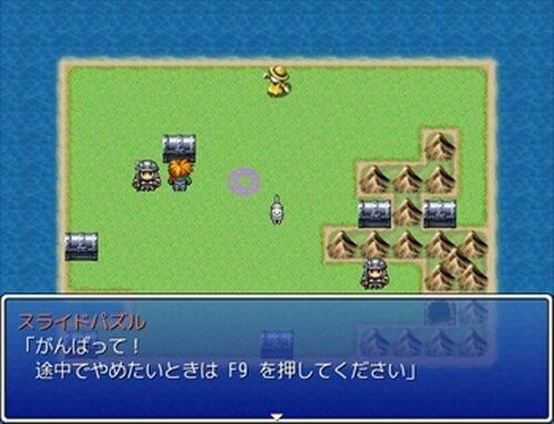 パズルの勇者 Game Screen Shot3