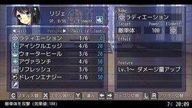 ひびかけ色のキセキ Game Screen Shot2