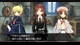 ひびかけ色のキセキ Game Screen Shot3