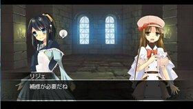 ひびかけ色のキセキ Game Screen Shot4