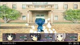 ひびかけ色のキセキ Game Screen Shot5