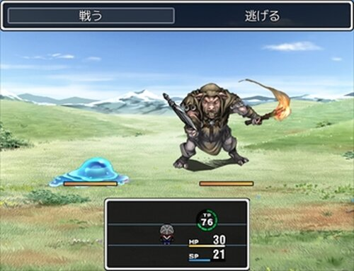 WHITE PURGE -ホワイトパージ- Game Screen Shot5