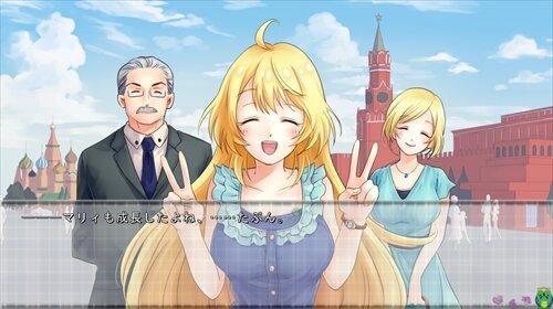 恋は明日を告げる歌 体験版第一弾 Game Screen Shot1