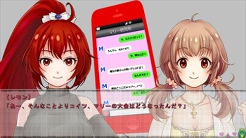 恋は明日を告げる歌 体験版第一弾 Game Screen Shot2