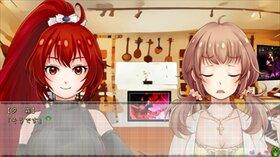 恋は明日を告げる歌 体験版第一弾 Game Screen Shot3