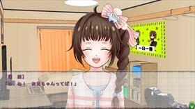 恋は明日を告げる歌 体験版第一弾 Game Screen Shot4
